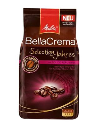 Кофе Melitta в зернах Bella Crema Sol De Peru