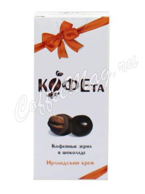 Кофейные зерна Madeo в шоколаде 25 гр Капучино