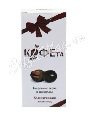 Кофейные зерна Madeo в шоколаде 25 гр Классический шоколад