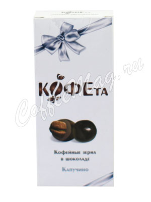 Кофейные зерна Madeo в шоколаде 25 гр Ирландский крем