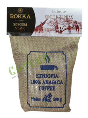 Кофе Rokka в зернах Эфиопия Sidamo 500 гр