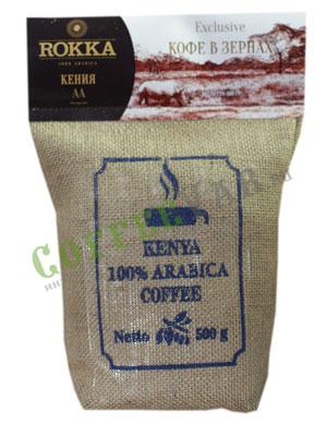Кофе Rokka в зернах Кения АА 500 гр