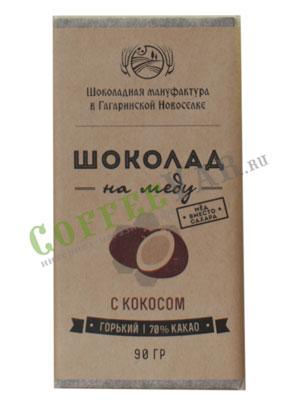 Шоколад на меду Кокос
