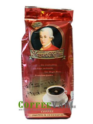 Кофе Darboven молотый Mozart Premium Intensive 250гр