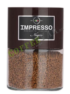 Кофе Impresso растворимый Negro 100 гр