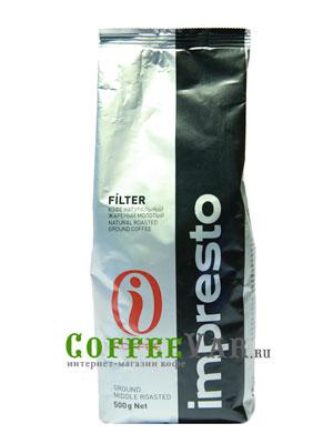 Кофе Impresto молотый Filter 500гр