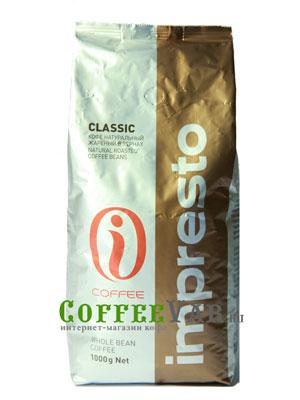 Кофе Impresto в зернах Classic 1кг