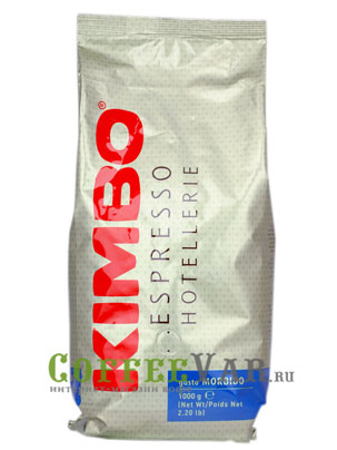 Кофе Kimbo в зернах Gusto Morbido 1 кг