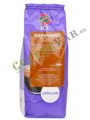 ICS Лесной Орех Капучино 1 кг