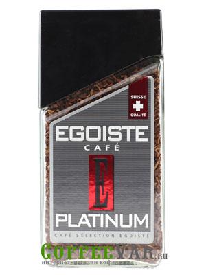 Кофе Egoiste растворимый Platinum (ст.б.)