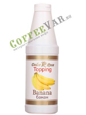 Dolce Rosa Банан Топпинг 1 л