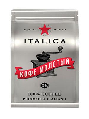 Кофе Italica молотый 250 гр