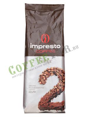 Кофе Impresto молотый Filter 200 гр
