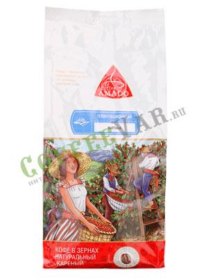 Кофе Amado в зернах Вьетнам 500 гр