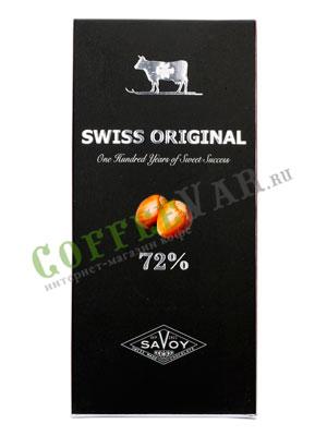 Шоколад Swiss Original Горький  с фундуком 100 гр