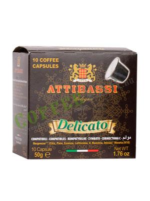 Кофе Attibassi (Аттибасси) в капсулах
