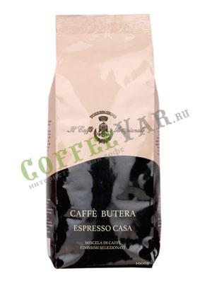 Кофе Butera Casa в зернах 1 кг