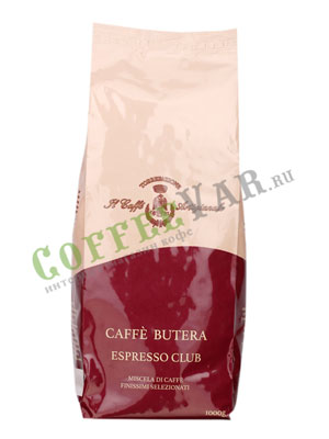 Кофе Butera Club в зернах 1 кг