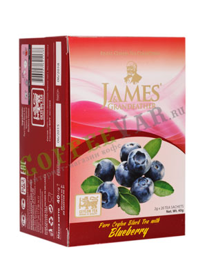 Чай James Grandfather Blueberry черный в пакетиках