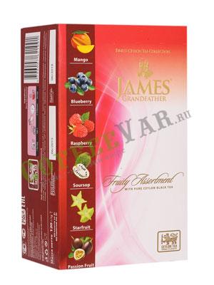Чай James Grandfather Fruity Assorti черный в пакетиках