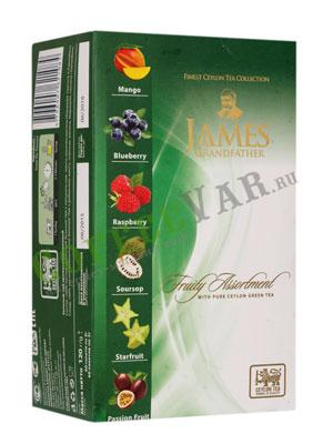Чай James Grandfather Fruity Assortment зеленый в пакетиках