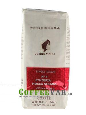 Кофе Julius Meinl в зернах Ethiopia Mocca Sidamo №4 250гр