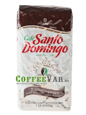 Кофе Santo Domingo в зернах Puro Cafe 454гр