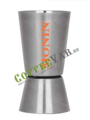 Джиггер Monin 20/40 мл металлический