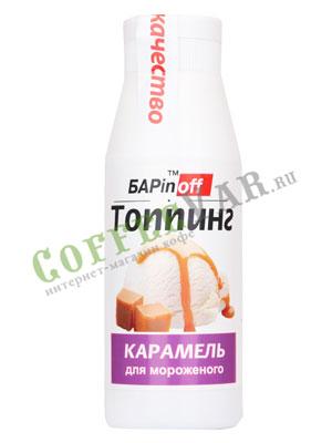 Топпинг Баринофф Карамель 0,22 л