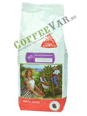 Кофе Amado в зернах Французская Ваниль 500 гр