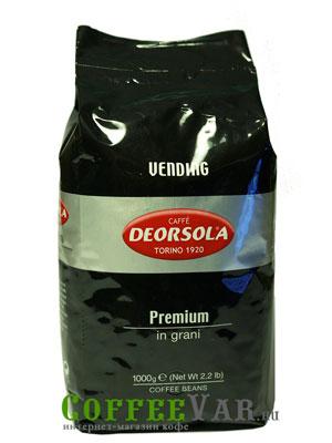 Кофе Deorsola в зернах Premium 1кг
