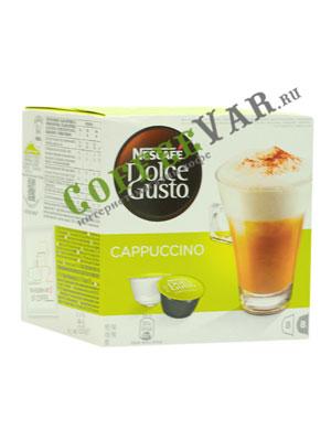 Кофе Dolce Gusto Cappucchino (Nescafe)
