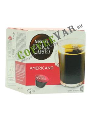 Кофе Dolce Gusto Americano (Nescafe)