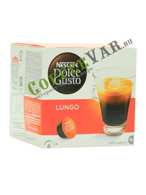 Кофе Dolce Gusto Lungo (Nescafe)