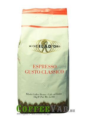 Кофе Miscela d`Oro в зернах Espresso Gusto Classico 1кг