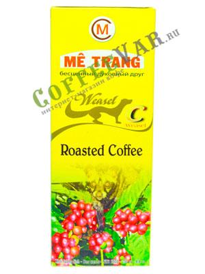 Кофе молотый Me Trang Chon 250гр