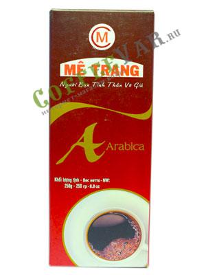Кофе молотый Me Trang Арабика 250 гр