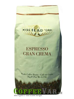Кофе Miscela d`Oro в зернах Espresso Gran Crema  1кг