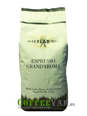 Кофе Miscela d`Oro в зернах Espresso Grand Aroma 1кг