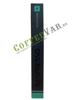 Кофе Nespresso в капсулах FORTISSIO LUNGO (10 капсул)