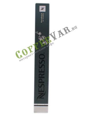 Кофе Nespresso в капсулах  Rosabaya de Colombia (10 капсул)