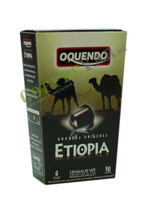 Кофе в капсулах Oquendo Etiopia для Nespresso