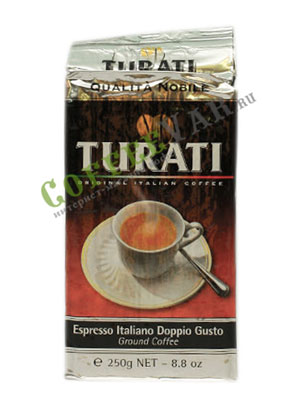 Кофе Turati молотый Nobile 250 гр