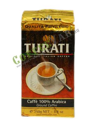 Кофе Turati молотый Privilegio 250 гр