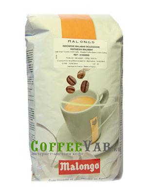 Кофе Malongo в зернах Indonesia Malabar 1кг