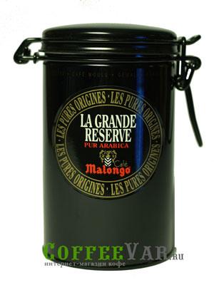 Кофе Malongo молотый Grand Reserve 250гр
