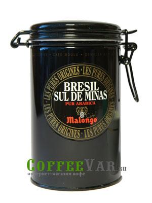 Кофе Malongo молотый Бразилия Сул Де Минас 250гр