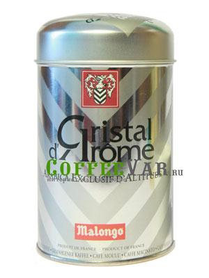 Кофе Malongo молотый Кристальный аромат 250гр