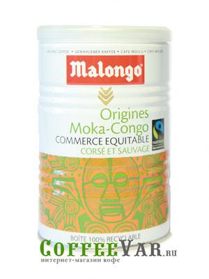 Кофе Malongo молотый Мокка-Конго 250гр