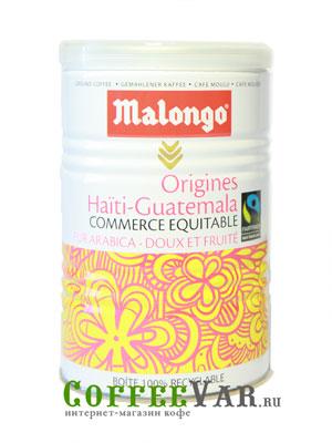 Кофе Malongo молотый Гаити-Гватемала 250гр